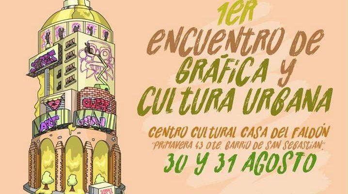 Abren espacio de encuentro para la cultura urbana de Querétaro