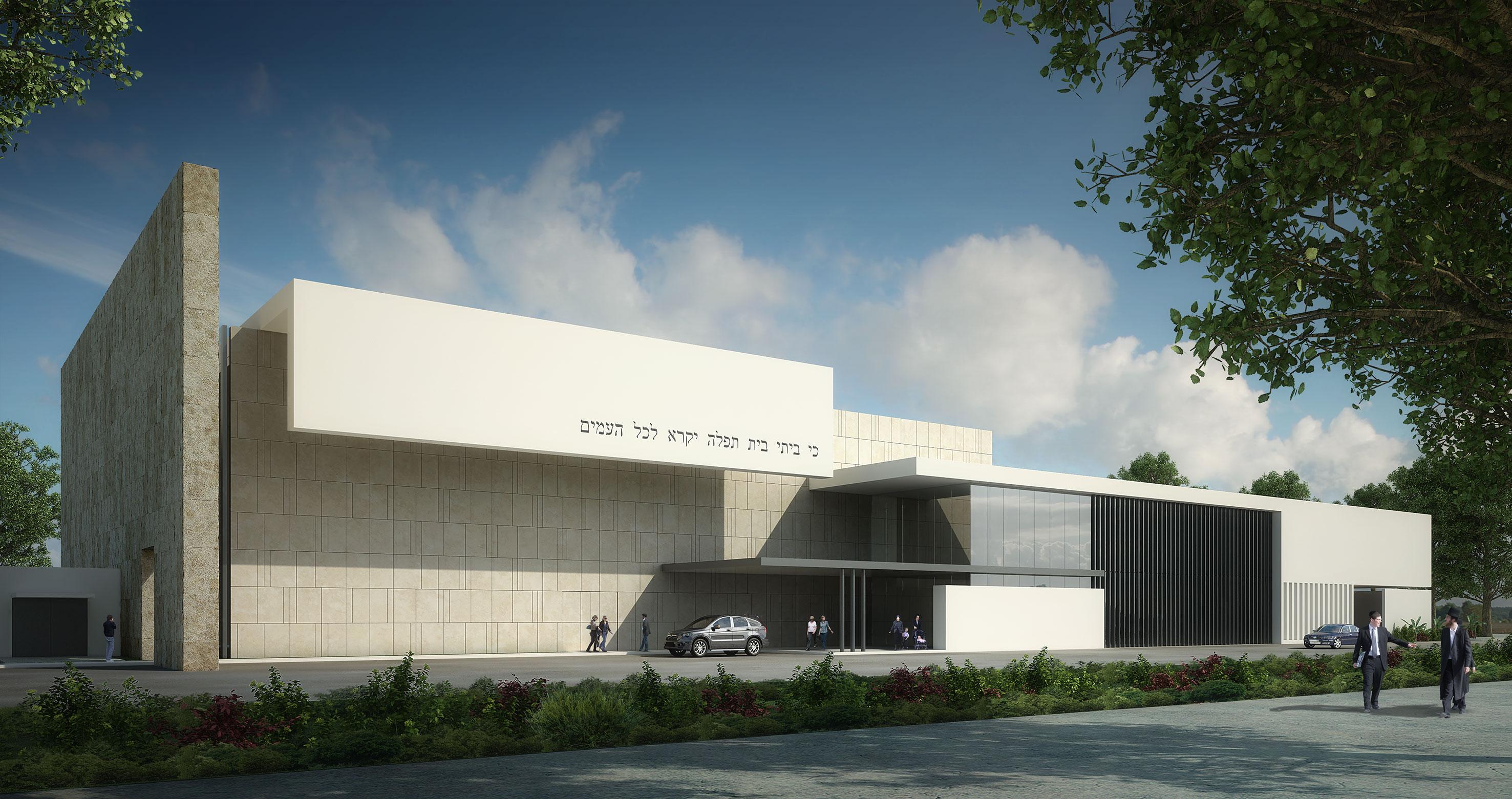 Arditti Arquitectos diseña Centro Cultural en Miami
