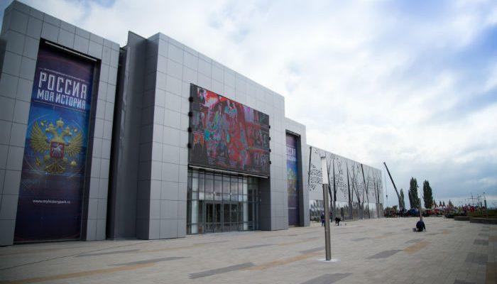 Destaca Museo 'Russia-My History' por su arquitectura vanguardista