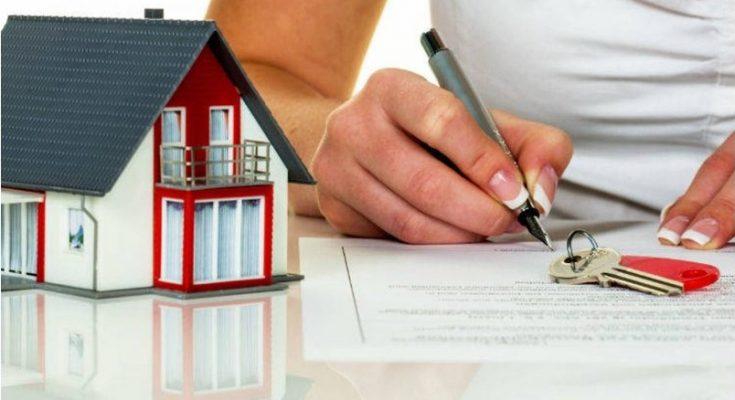 Factores que se deben considerar para la compra de vivienda