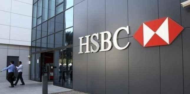 HSBC ajusta su tasa hipotecaria y la ubica desde 7.95%- HSBC