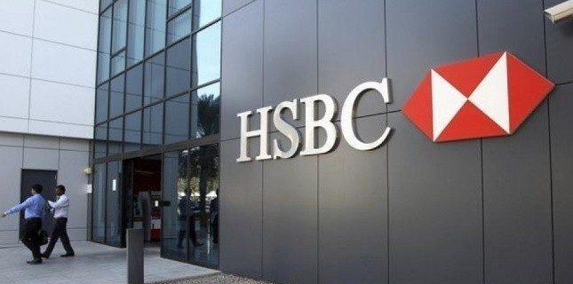 Grupo HSBC, la financiera más grande del mundo