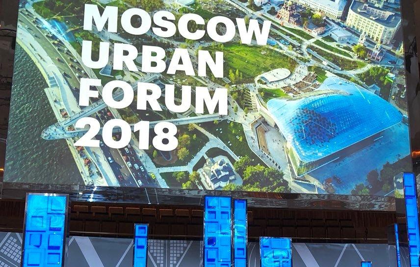 Discuten en Moscú transformación urbana de megaciudades