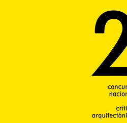 Perú convoca al Segundo Concurso Nacional de Crítica Arquitectónica