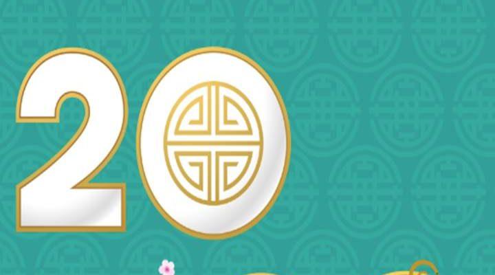 llega-el-ano-nuevo-chino-2020-a-la-ciudad-de-mexico