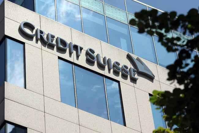 Credit Suisse iniciará financiamiento inmobiliario