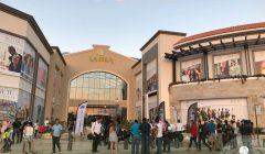 Centro comercial La Isla Mérida Cabo Norte abrió sus puertas