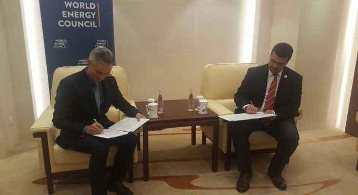 Cumbre Mundial de Líderes Energéticos se realizará en México